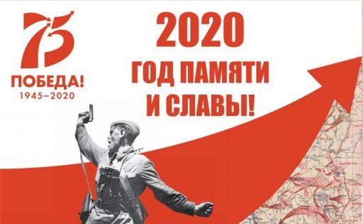 год2020